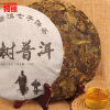 C-PE004 China yunnan puer tea 357g cake pu er raw spring tea handmade fermented tea pu'er old trees puerh Lincang gold leaf yixing tea wholesale pu er tea cake 3 mug selection mixed batch number