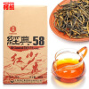 C-HC043 Free Shipping Yunnan dianhong tea classic 58 dian hong black tea special grade 380g New yunnan fengqing black dianhong tea slimming body health care 500g