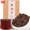 C-PE011 China Pu'er tea boxed 120g Yunnan puer tea ripe pu erh loose tea Chinese food pu er old tree organic health yunnan pu er tea raw seven cakes 200g organic pu erh tea black premium arbor old tree chinese handmade pu er puer tea shen sheng
