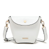 MICOCAH Brand Black And White Fashion 2017 Women Bag Environmental PU Leather Women Messenger Bags New Arrival GL30019 2 set women composite bag female hollow out pu leather parent women casual tote handbag white beach bags brand design summer
