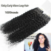Micro Loop Ring Hair Extensions Brazilian Virgin Hair Easy Loop Off Black Curly Micro Bead Loop Hair Extensions подсвечник loop хром медь 1281248