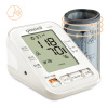 yuwell Upper Arm Blood Pressure Monitor with Cuff That Fits Standard and Large Arms Intelligent Pressurized Irregular Heartbeats elera tensiometros digital upper arm blood pressure monitor portable tonometer sphygmomanometer blood pressure pulse meter