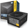 Antec Rated 550W VP 550P Power (активный PFC / 12CM Silent Fan / Dual 6 + 2Pin Graphics Connector / двухлетняя гарантия) desktop computer power supply god 700m game power rated at 550w 12cm fan mute stable module wide voltage