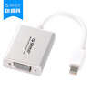ORICO DMP3V Mini DP to VGA-адаптер Mini Displayport Conversion Cable Поддержка Apple MacBook Lightning Интерфейс Видео Линия Серебро 2 in 1 mini displayport dp thunderbolt to hdmi vga adapter connector cable line wire for apple for macbook air pro surface pro 3