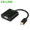 CE-LINK 2705 Mini DP to VGA Converter Mini DisplayPort для VGA-адаптера Apple MacBook Lightning Интерфейс к ТВ-проектору Черный ce link mini dp к vga мини displayport патч корд