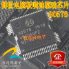 30578 automotive computer board