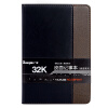 Guangbo (GuangBo) 32K120 Zhangpi leather business leather note notebook / stationery notebook / notebook thin brown black GBP0647