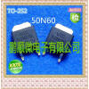 50PCS/lot 50N06L 60V/50A TO252 50pcs lot p3506dd 60v 26a