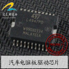 L4947PD automotive computer board tle4729g automotive computer board