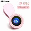 Chong Le (cherllo) 034R мобильный телефон Lens Wide Macro Kit Роуз Голден Apple iphone проса OPPO Huawei Универсальный HD SLR камеры внешней камеры автоспуска universal 2 in 1 0 65x wide angle macro lens glass filter for cellphone tablet pc black