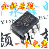 10pcs/lot MCP602-I/P MCP602 DIP8 2.7V to 5.5V Single Supply CMOS Op Amps new original free shipping память ddr4 dell 370 acky 4gb dimm ecc u pc4 17000 2133mhz