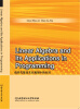 Linear Algebra and Its Applications in Programmi library software migration and its effectiveness in selected libraries