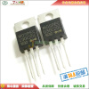 U30C20C TO-220 200V 30A nce60h15 to 220