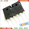IRFP460A TO-247 lt1084cp to 247