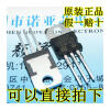 LM317T ST TO-220 stp80nf70 80nf70 st 80a 70v to 220