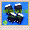 50PCS/lot 2SC5886A C5886A 50pcs lot smt 2x4mm 2