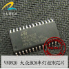 VND920 automotive computer board idt71256 sa35sog1 automotive computer board