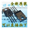 IRF740 IRF740PBF 400V 10A  TO220 ice2a765p ice2a765p2 to220 6