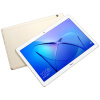 9.6 Huawei Honor Play Tablet 2 WIFI / LTE 2GB 16GB Android 7.0 Tablet PC Snapdragon 425 Quad Core IPS Screen 5.0MP