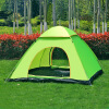 Happy Tour Outdoor Speed ​​Open Toss Camping 3-4 Automatic Rain Sunscreen Camping Портативная палатка 200 * 200 * 125 Orange