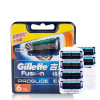 Gillette Shaving Razor Blades for Men 6 Count gillette shaving razor blades for men blades 2
