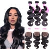 Brazilian Lace Closure 4x4 Free/Middle/Three Part With 3 Bundles Wet And Wavy Brazilian Virgin Hair Body Wave Weave Extensions