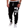 Mens Joggers Brand Male Trousers Men Pants Casual Pants Sweatpants Jogger Black XXXL ADBBB 2017 fear of god forth collection 1 1 fog justin bieber side zipper casual pants men hiphop casual jogger pants trousers