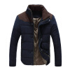 New Jacket Men 2017 Hot Sale Thick High Quality Autumn Winter Warm Outwear Brand Coat Casual Solid Male Windbreak Jackets winter jackets mens hot sale pullover standard regular pinli products 2017 autumn new men s wear cap jacket coat d173408475