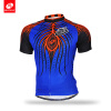 NUCKILY Men's summer bike jresey short sleeve professional outdoor anti UV cycling wear