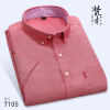 Фото - Business Casual Men Short Sleeve Shirt Oxford TextileSummer Silm Fit Fashion Solid Color fashion business men