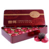 Chinese Yunnan Mini Pu Er Tea Exquisite Iron Boxed Rose Tea Leaves 75g F87