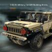 24G Remote Control Military Car DIY Building Bricks Car Toy 538pcs DIY Kit Construction Build Gift for Children