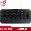 ASUS ASUS player country TUF K5 e-sports agent series desktop computer wired backlight black game esports cyber bar membrane keyboard lol eat chicken Jingdong self-operated student players