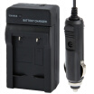 Digital Camera Battery Travel & Car Charger for Canon NB-10LBlack