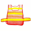 Jingdong supermarket interest line reflective security vest reflective clothing thickening black net yellow strip bright traffic safety warning reflec