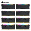 USCORSAIR Avengers RGB PRO Light Bar DDR4 3000 64GB 8Gx8 Desktop Memory