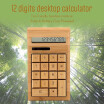 Desktop Stationary Eco-friendly Bamboo Electronic Calculator Counter Standard Function 12 Digits Solar & Battery Dual Powered for