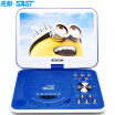 SAST FL-118D Portable Mobile DVD player Chevron dvd player cd old man singing theater video game player usb player 9 inches blue