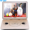 SAST FL-188dvd player portable DVD player cd machine portable mobile TV USB CD player 178 inches gold