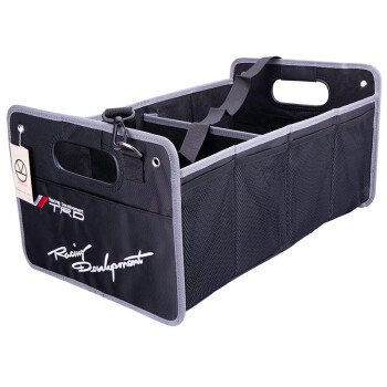 Heavy duty oxford Stowing Tidying Interior Holders Car Foldable Trunk Organizer Storage Bags 40 kg load Waterproof Box HDTO03