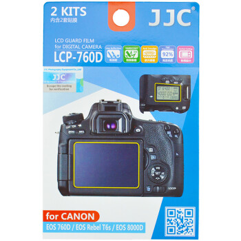 JJC LCP-760D Canon EOS 760D dedicated camera film screen protective film high permeability through scratch screen protective film shoulder screen film 2 sets