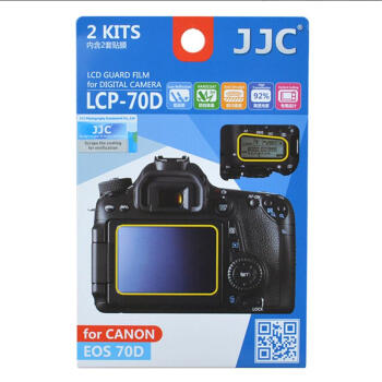 JJC LCP-70D Canon EOS 70D dedicated camera film screen protective film shoulder screen film high permeability through scratch screen protective film 2 sets
