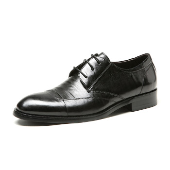 Crown CROWN men&39s shoes leather shoes business shoes with wear-resistant fashion pointed leather business shoes 3344A631H1-black -42 yards