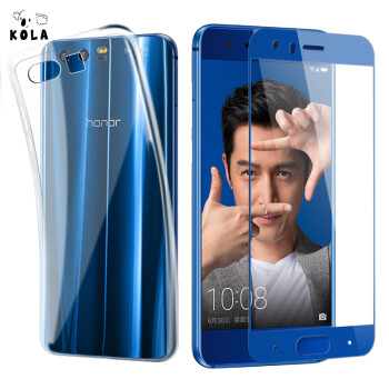 Shell film set KOLA glory 9 transparent mobile phone case protective cover full-screen coverage of mobile phone film protective film for Huawei glory 9 blue