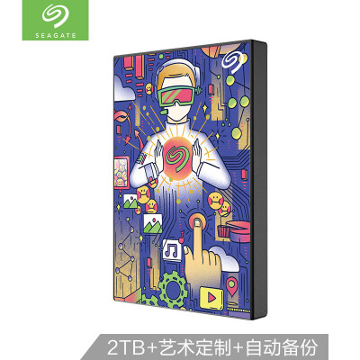 Seagate 2TB USB30 Mobile Hard Drive Backup Plus Ming 25 inch limited edition custom compatible mac high speed transmission thin future