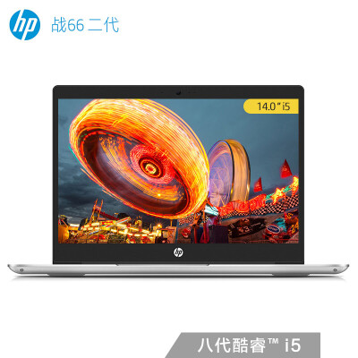 HP 66 66 second-generation 14-inch thin&light notebook Intel Core i5 8G 512G PCIe SSD MX250 2G alone one year home silver