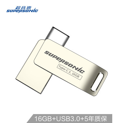 Supersonic 16GB type-c31 T8 metal rotating U disk high-speed reading&writing fashion convenience