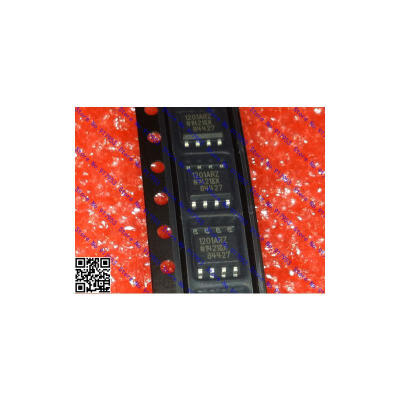 Free shipping 5PCS ADUM1201ARZ AD1201ARZ in stock