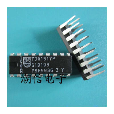 $9.60. Free shipping 20pcs/lot TDA1517P DIP-18 new original.