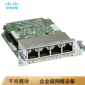 思科(CISCO)EHWIC-4ESG= 路由器 千兆模块